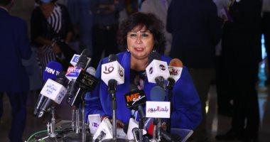 وزيرة الثقافة تشهد افتتاح الملتقى الدولى الرابع لفنون ذوى القدرات الخاصة