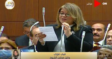 فيبى فوزى: الدعم الذى أظهره نواب مجلس الشيوخ اليوم كان مفاجأة