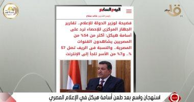 """وائل الإبراشى: أسامة هيكل يريد إعطاء الإعلام المصرى """"الضربة القاضية"""""""