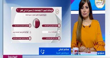 """خبير فى الشئون العربية: الهدف من إنشاء """"الجزيرة"""" نشر الفتن داخل الوطن العربى"""