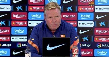 برشلونة ضد فرينكفاروزى.. كومان: سعيد بأداء اللاعبين وطرد بيكيه قاسى