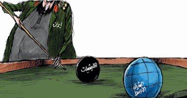 كاريكاتير صحيفة سعودية.. الميليشيات ورقة إيران لزعزعة الشرق الأوسط