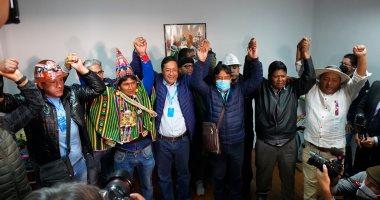 انتخابات بوليفيا.. رهان على رئيس يتحمل المسؤولية ويعالج تداعيات كورونا.. انفوجراف