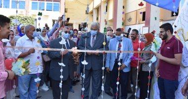 رئيس جامعة مدينة السادات يفتتح الملعب الأكريلك بالمجمع القديم.. صور