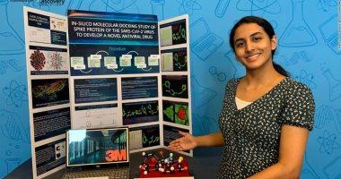 أمريكية عمرها 14عاما تفوز بجائزة تحدى العلماء بعد اكتشاف علاج محتمل لكورونا