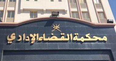 إحالة طعون حاجزى مشروع الأحرار لمحكمة القضاء الإداري بالشرقية للاختصاص