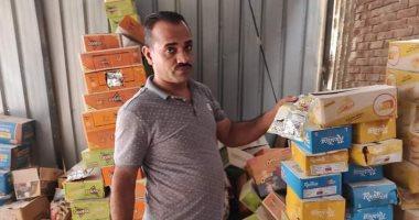 ضبط مقرمشات ومخبوزات منتهية الصلاحية بمدينة الخصوص