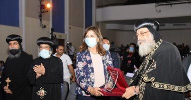 وزيرة الهجرة تشارك فى احتفالية الكنيسة الأرثوذكسية باليوم العالمى للعصا البيضاء