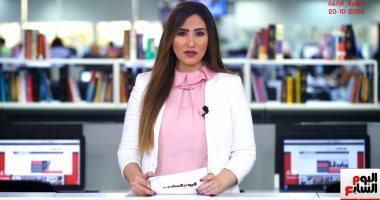 من الصحة للمواطن عبر نشرة تليفزيون اليوم السابع: مصل الأنفلونزا ضرورى.. فيديو