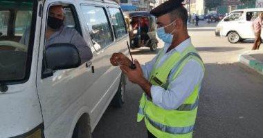 تغريم 54 سائق لعدم الالتزام بارتداء الكمامة فى محافظة الشرقية