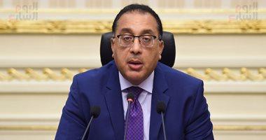الحكومة تعلن حزمة مزايا مالية جديدة لـ2.1 مليون معلم.. تعرف عليها