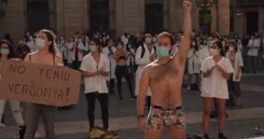 تظاهر الأطباء بالملابس الداخلية في برشلونة احتجاجا على تجهيزات كورونا..فيديو