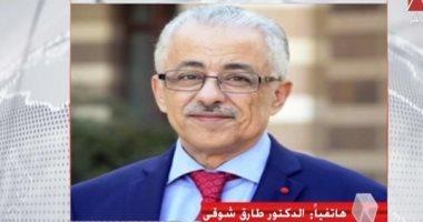 طارق شوقى: زيادة حوافز المعلمين تساعد على توفير بيئة مناسبة لهم