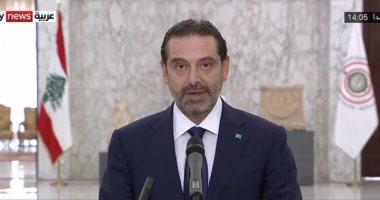 رئاسة الجمهورية اللبنانية تؤكد إحراز تقدم فى ملف تشكيل الحكومة الجديدة