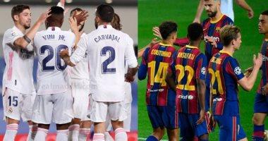 الريال ضد برشلونة .. التشكيل المتوقع لـ كلاسيكو الأرض