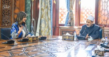 شيخ الأزهر لشباب الدارسين بالخارج: مصر تخوض حربا جديدة سلاحها العلم والمعرفة .. صور