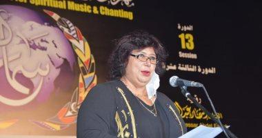 وزيرة الثقافة تشهد افتتاح فعاليات مهرجان سماع الدولى للإنشاد والموسيقى الروحية