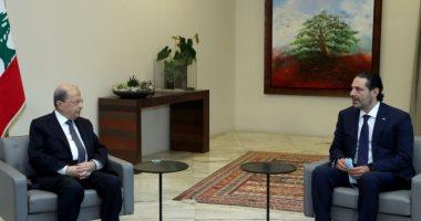 الحريري يبحث مع الرئيس اللبناني تطورات ملف تشكيل الحكومة الجديدة