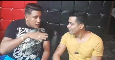 حمو بيكا وحسن شاكوش يكشفان حقيقة القبض عليهما.. فيديو