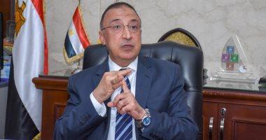 محافظ الإسكندرية: تجهيز 10 مدارس لاستقبال متضررى موجة الطقس السيئ