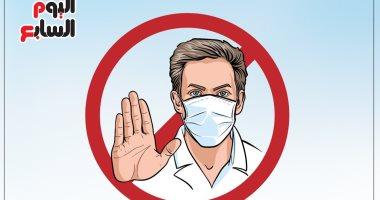 كيف تفرق بين أعراض كورونا والإنفلونزا ونزلات البرد
