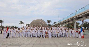 مكتبة الإسكندرية تشهد عروض لفرقة الموسيقى العسكرية للبحرية الفرنسية .. صور