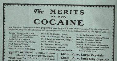 شاهد إعلان عمره 113 سنة لـبيع الكوكايين .. صدق أو لا تصدق