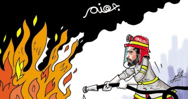 كاريكاتير صحيفة لبنانية.. سعد الحريرى يتدخل لإطفاء النيران المشتعلة