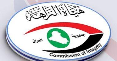 العراق يوقف رواتب جميع المسئولين الحكوميين الممتنعين عن كشف ذممهم المالية