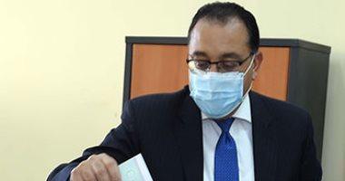 رئيس الوزراء يدعو المصريين للمشاركة فى انتخابات مجلس النواب