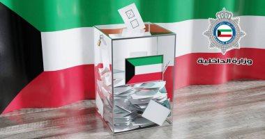 الكويت تفتح باب الترشح لانتخاب مجلس الأمة من 26 أكتوبر حتى 4 نوفمبر المقبل