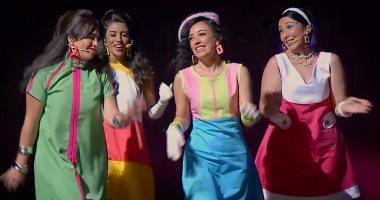 تعرف علي أعضاء فرقة فابريكا المشاركين في افتتاح الجونة مع فرقة رضا..فيديو