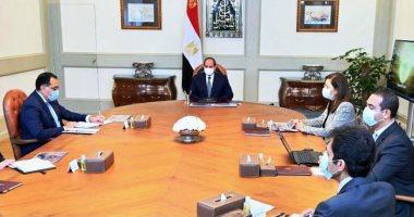 السيسى يوجه بتركيز صندوق مصر السيادي على تعظيم القيمة المضافة لأصول الدولة