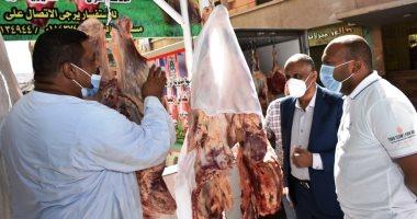 أسعار اللحوم البلدى اليوم.. تتراوح بين 110-140 جنيها الكيلو
