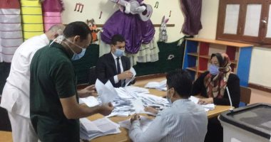بيان إحصائى للجنة 9 بمدرسة الخارجة الابتدائية تكشف حصول قائمة من أجل مصر على 501 صوت