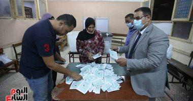 بالأسماء والأرقام .. نتيجة انتخابات مجلس النواب بدائرة الرمل بالإسكندرية