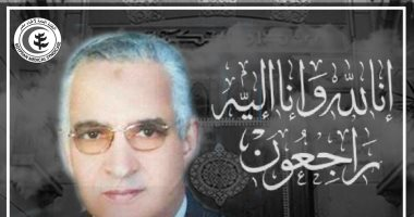 نقابة الأطباء تنعى وكيل وزارة الصحة الأسبق بالقليوبية بعد وفاته بكورونا