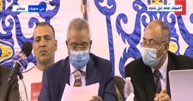 بالأرقام.. البيان الإحصائى لأصوات المرشحين بالدائرة الأولى فى محافظة بنى سويف
