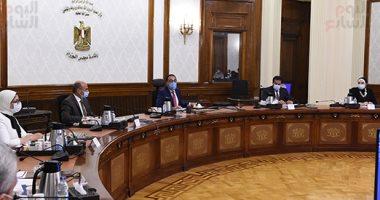الحكومة: مشروع قانون لإنشاء المجلس المصرى للتخصصات الطبية كهيئة عامة خدمية