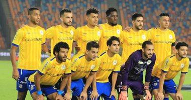اتحاد الكرة يوقف القيد للإسماعيلى بسبب غرامة إبراهيم حسن
