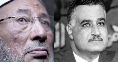 القرضاوى يعترف بمحاولة الإخوان اغتيال جمال عبدالناصر بحادث المنشية.. فيديو