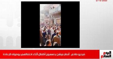 لحظة دهس أنصار مرشح 5أطفال أثناء الاحتفال بالإعادة فى نشرة اليوم السابع