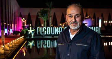 جمال سليمان من مهرجان الجونة: أجمل 4 أيام فى حياتى