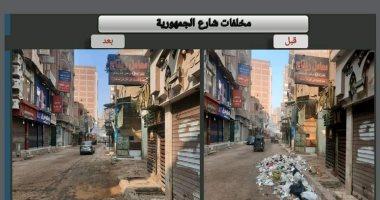 رفع 124 طن من مخلفات القمامة بـ9 مناطق بمدينة الحوامدية.. صور