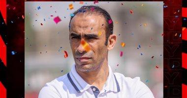 الأهلى يحتفل بعيد ميلاد لاعبه السابق ومدير الكرة الحالى سيد عبد الحفيظ