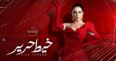 """ماذا قدمت مى عز الدين قبل عرض مسلسلها """"خيط حرير"""" .. اعرف التفاصيل"""
