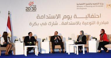 التخطيط تطلق مبادرة سفراء التنمية المستدامة لرفع وعى الشباب بأهداف التنمية المستدامة