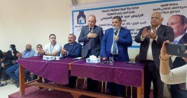 توزيع شنط ومستلزمات المدارس على الأسر الأولى بالرعاية بمدينة نصر.. صور