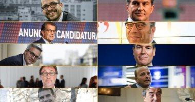 10 مرشحين يستعدون للمنافسة على خلافة بارتوميو فى رئاسة برشلونة