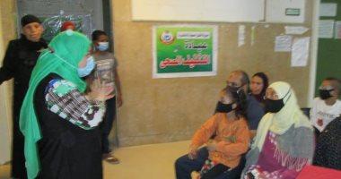 """""""صحة الاسكندرية"""" تنظم قافلة صحية بالظهير الصحراوى غربا"""
